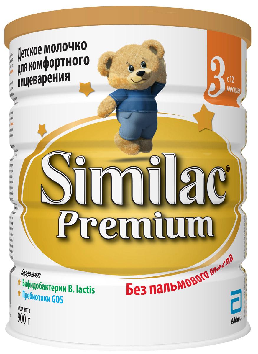 Similac Премиум 3 молочко детское с 12 месяцев, 900 г similac молочная смесь similac симилак премиум 3 400 г