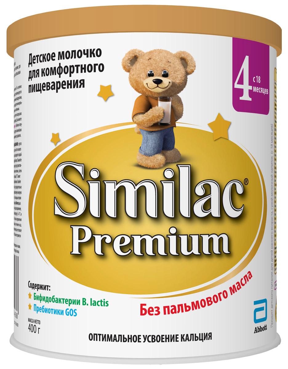 Similac Премиум 4 молочко детское с 18 месяцев, 400 г