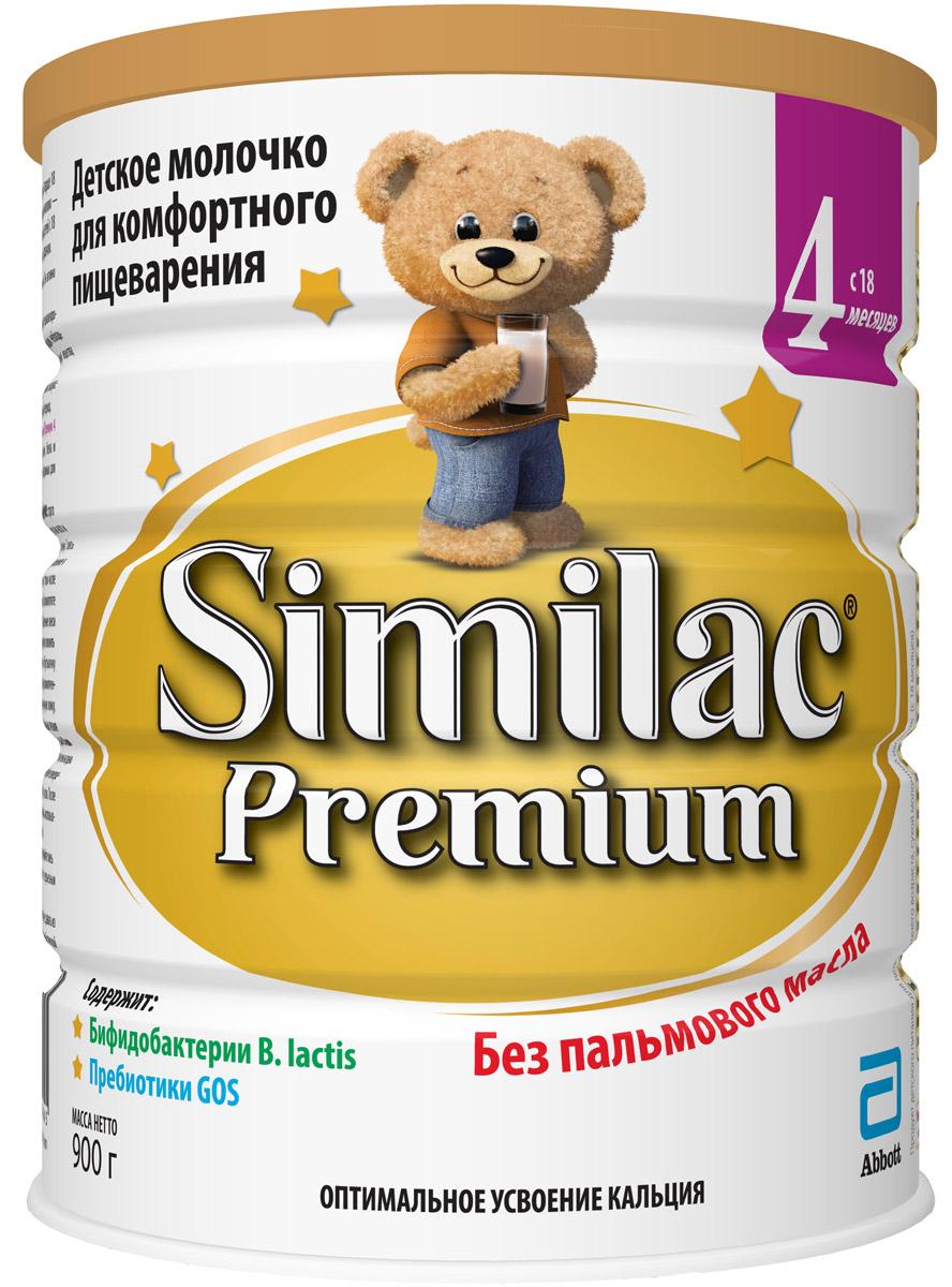 Similak Премиум 4 молочко детское с 18 месяцев, 900 г20027654Сухой молочный напиток премиум класса без пальмового масла для полноценного развития малыша до его третьего дня рождения. Здоровый ростСмесь без пальмового масла способствует лучшему усвоению кальция для формирования крепких костей и здоровых зубов Комплекс витаминов и минералов для здорового роста малыша. Система защиты животикаБез пальмового маслаСпособствует формированию мягкого стулаПребиотикиПомогают формированию здоровой собственной микрофлоры кишечника и мягкого стулаПробиотикиЖивые бифидобактерии B.lactis (BL) поддерживают здоровую микрофлору кишечника. Развитие головного мозга и зренияУникальный комплекс IQ Intelli-ProСодержит набор важных компонентов для развития мозга и зрения, в т.ч. Омега-3 (DHA) и Омега-6 (ARA) жирные кислоты, а также Лютеин.ЛютеинАнтиоксидант, входящий в состав грудного молока, важный для здоровья глаз. Лютеин не вырабатывается в организме, поэтому малыш может получить его только с питанием. Развитие иммунитетаВсесторонняя поддержка иммунной системы благодаря научно разработанному комплексу веществ:Сочетание пребиотиков и бифидобактерий поддерживает естественные защитные функции организмаНуклеотиды способствуют развитию иммунной системы.