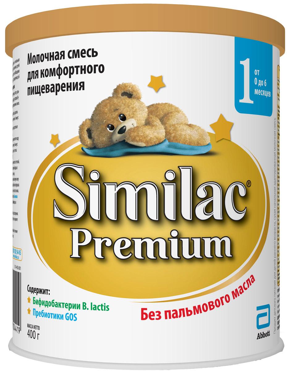Similac Премиум 1 смесь молочная с 0 месяцев, 400 г similac смесь педиашур малоежка similac со вкусом банана 200 мл