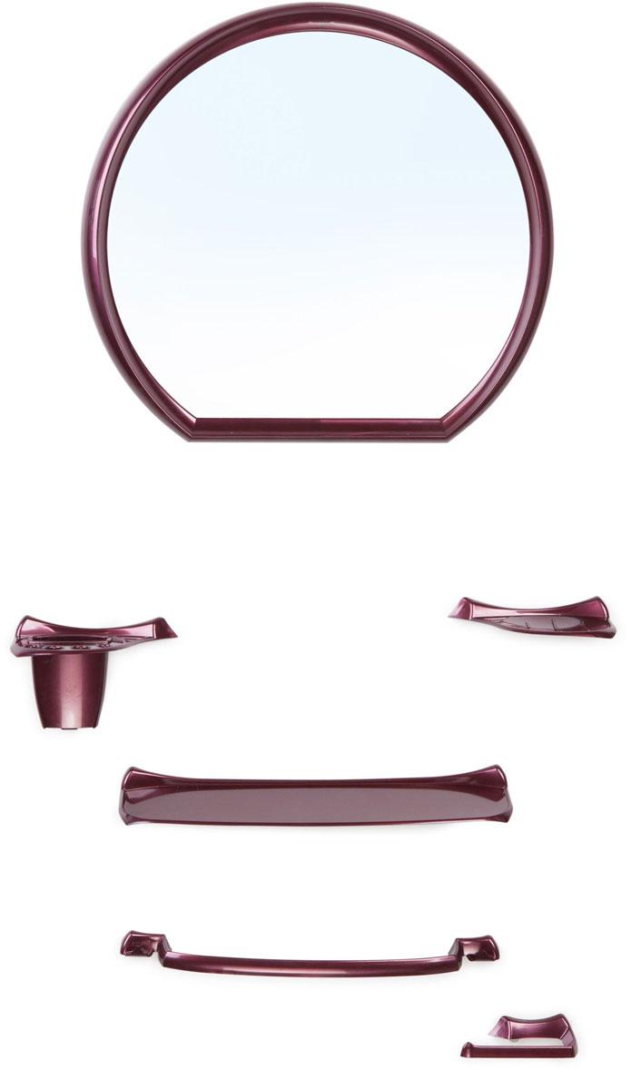Зеркало для ванной комнаты Berossi VERONA, с аксессуарами, цвет: рубиновый перламутрНВ 10115001Набор VERONA (рубиновый перламутр). В комплекте зеркало 476х436 мм., удлиненная широкая полка, мыльница, полка с подстаканником и отверстиями под зубные щетки, плоский стакан, вешалка-перекладина для полотенца, держатель туалетной бумаги. Крепеж зеркала и аксессуаров в комплекте.