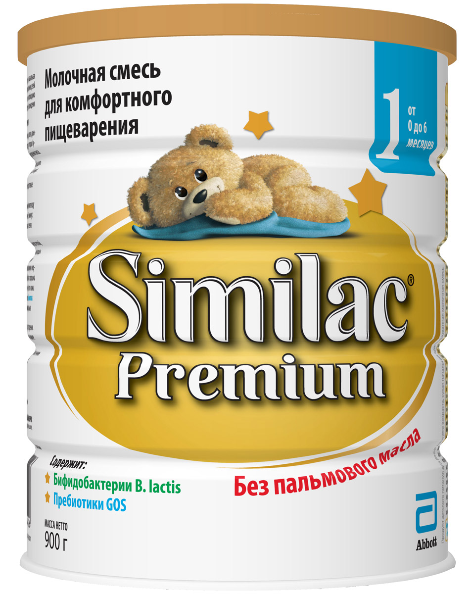 Similac Премиум 1 смесь молочная с 0 месяцев, 900 г similac смесь педиашур малоежка similac со вкусом банана 200 мл