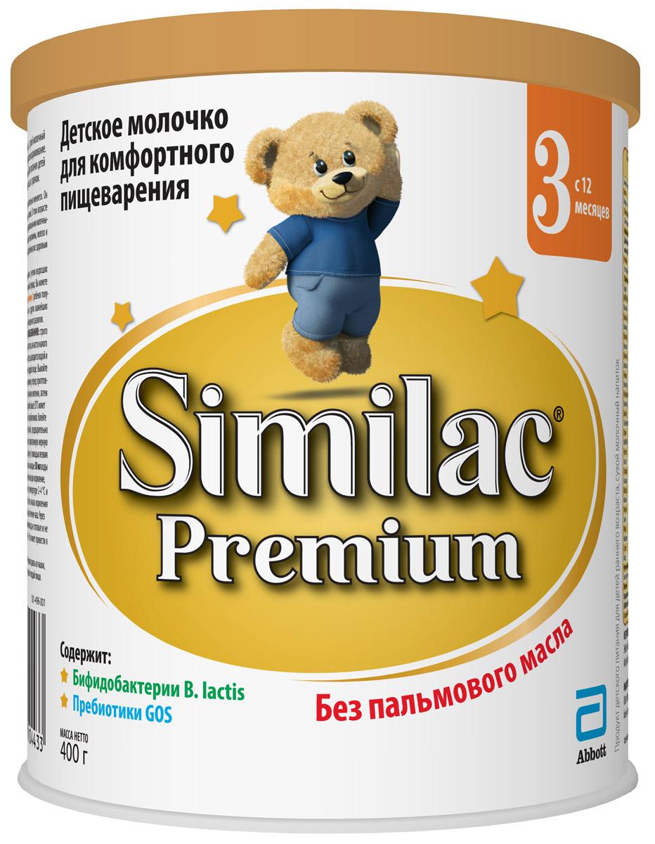 Similac Премиум 3 напиток молочный с 12 месяцев, 400 г20027647Сухой молочный напиток для детей раннего возраста без пальмового масла, максимально приближенный по составу к грудному молоку.Уникальный состав с Системой Защиты Животика и Комплексом для развития мозга и зрения. Система защиты животикаБез пальмового маслаСпособствует формированию мягкого стулаПребиотикиПомогают формированию здоровой собственной микрофлоры кишечника и мягкого стулаПробиотикиЖивые бифидобактерии B.lactis (BL) поддерживают здоровую микрофлору кишечника. Развитие головного мозга и зренияУникальный комплекс IQ Intelli-ProСодержит набор важных компонентов для развития мозга и зрения, в т.ч. Омега-3 (DHA) и Омега-6 (ARA) жирные кислоты, а также Лютеин.ЛютеинАнтиоксидант, входящий в состав грудного молока, важный для здоровья глаз. Лютеин не вырабатывается в организме, поэтому малыш может получить его только с питанием. Развитие иммунитетаВсесторонняя поддержка иммунной системы благодаря научно разработанному комплексу вещeств:Сочетание пребиотиков и бифидобактерий поддерживает естественные защитные функции организмаНуклеотиды способствуют развитию иммунной системы. Здоровый ростСмесь без пальмового масла способствует лучшему усвоению кальция для формирования крепких костей и здоровых зубовКомплекс витаминов и минералов для здорового роста малыша.
