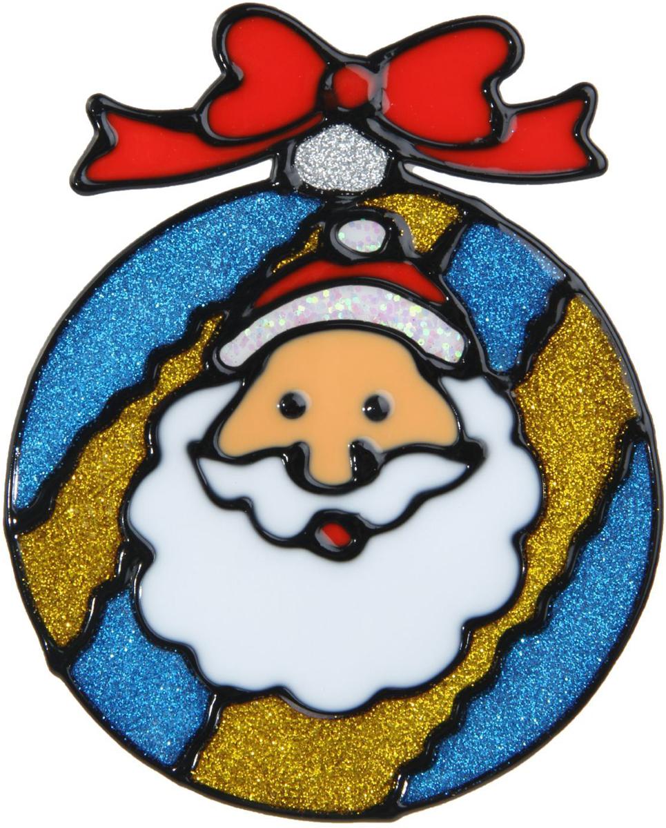 Украшение новогоднее оконное Шар с Дедом Морозом, 10,5 х 12,5 см1399667Новогоднее оконное украшение Шар с Дедом Морозом поможет украсить дом к предстоящим праздникам. Яркая наклейка крепится к гладкой поверхности стекла посредством статического эффекта. С помощью такого украшения вы сможете оживить интерьер по своему вкусу.Новогодние украшения всегда несут в себе волшебство и красоту праздника. Создайте в своем доме атмосферу тепла, веселья и радости, украшая его всей семьей.