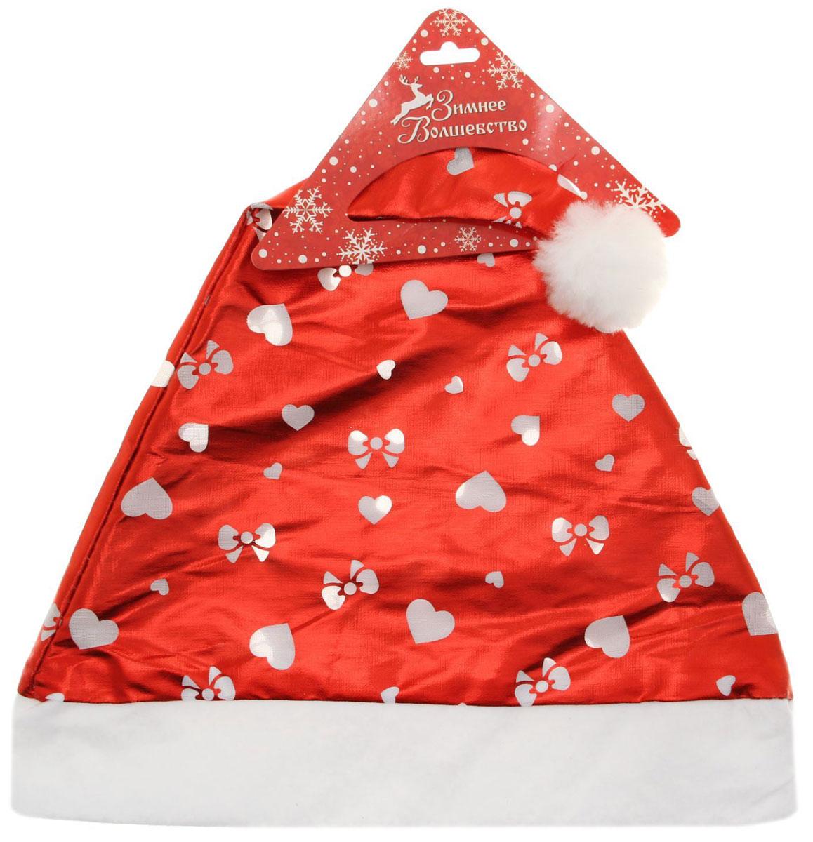 Колпак новогодний Бантики и сердечки, 28 х 40 см. 13906401390640Поддайтесь новогоднему веселью на полную катушку! Забавный колпак в секунду создаст праздничное настроение, будь то поздравление ребятишек или вечеринка с друзьями. Размер изделия универсальный: аксессуар подойдет как для ребенка, так и для взрослого. А мягкий текстиль позволит носить колпак с комфортом на протяжении всей новогодней ночи.