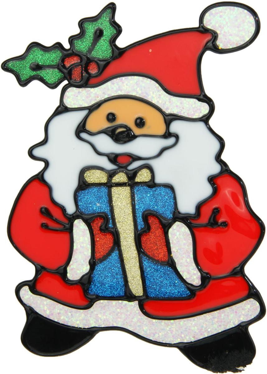 Украшение новогоднее оконное NoName Подарок в руках Деда Мороза, 12 х 15,5 см1399702Новогоднее оконное украшение NoName Подарок в руках Деда Мороза поможет украсить дом к предстоящим праздникам. Яркая наклейка крепится к гладкой поверхности стекла посредством статического эффекта. С помощью такого украшения вы сможете оживить интерьер по своему вкусу.Новогодние украшения всегда несут в себе волшебство и красоту праздника. Создайте в своем доме атмосферу тепла, веселья и радости, украшая его всей семьей.