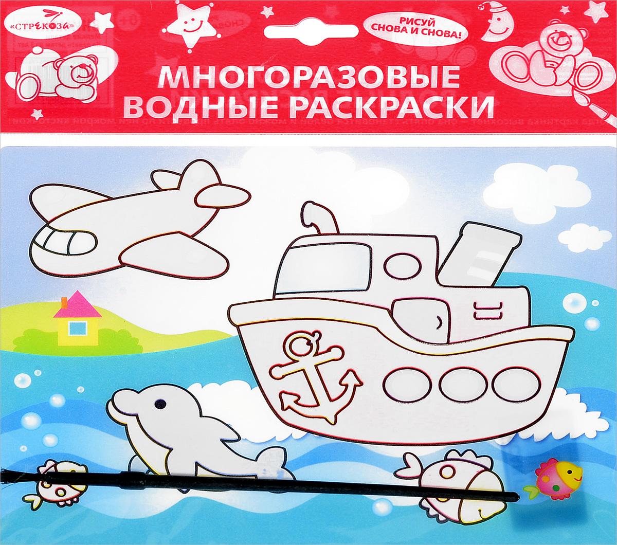 Кораблик. Многоразовые водные раскраски (+ кисточка) песочная картинка кораблик