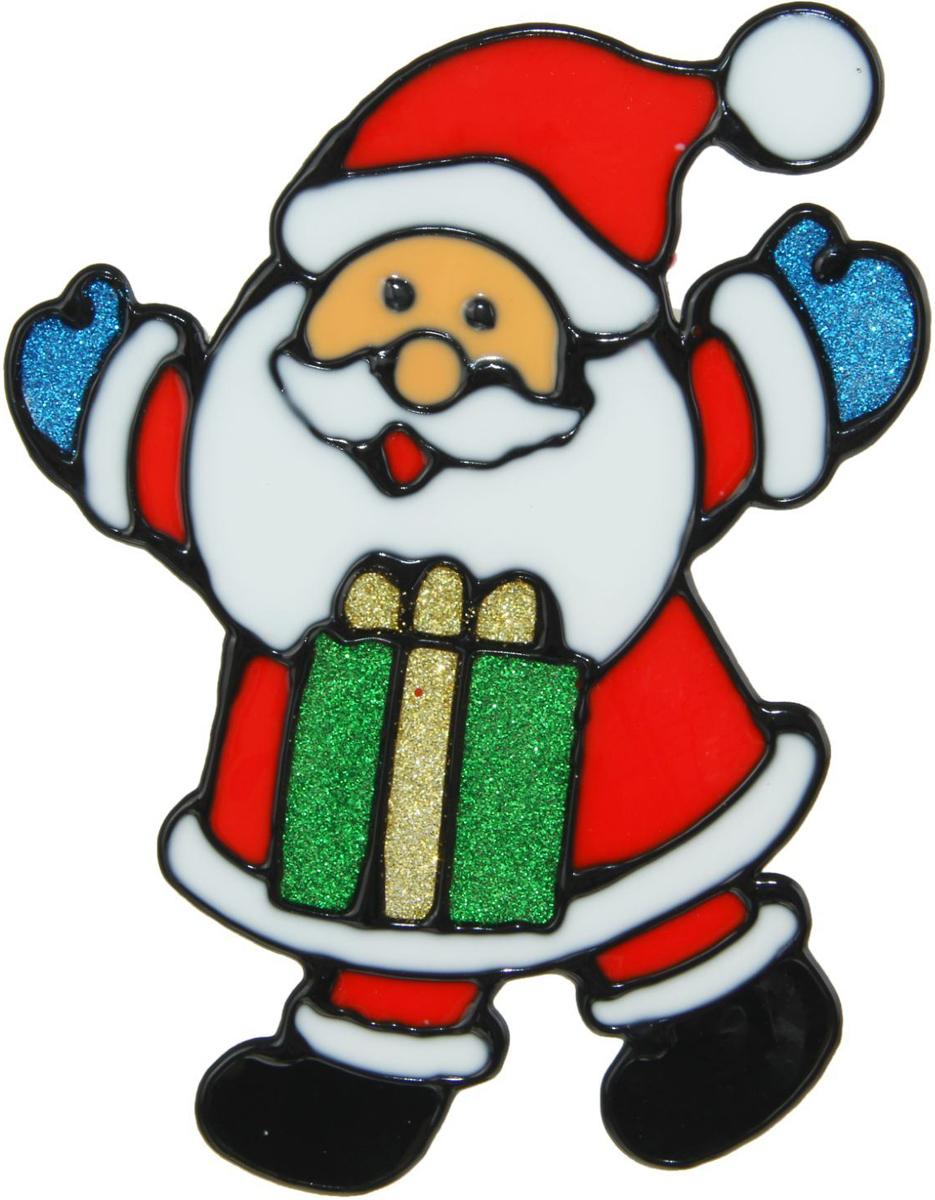 Украшение новогоднее оконное NoName Дед Мороз с подарком, 10,5 х 13,5 см1399695Новогоднее оконное украшение NoName Дед Мороз с подарком поможет украсить дом к предстоящим праздникам. Яркая наклейка крепится к гладкой поверхности стекла посредством статического эффекта. С помощью такого украшения вы сможете оживить интерьер по своему вкусу.Новогодние украшения всегда несут в себе волшебство и красоту праздника. Создайте в своем доме атмосферу тепла, веселья и радости, украшая его всей семьей.