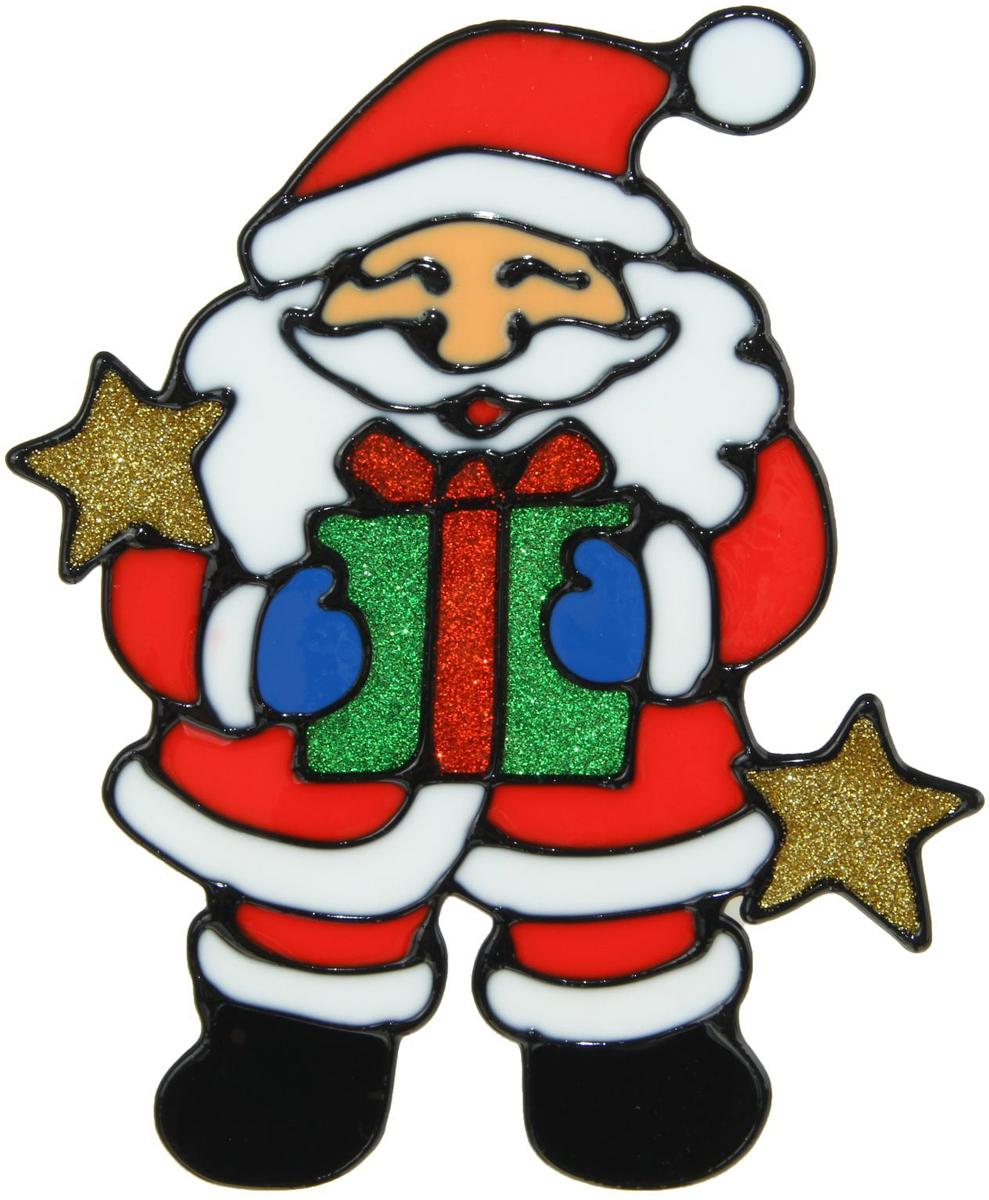 Наклейка на стекло Дед Мороз с подарком и звездами1399705Зимой не только мороз украшает стекла узорами. Сделайте интерьер еще торжественней: преобразите его с помощью специальных наклеек! Декор из силикона не содержит клей и не оставляет следов. Пластичная фигурка сама прилипает к гладкой поверхности, а в конце зимних праздников ее легко снять и отложить до следующего года. Прикрепите на стекло или зеркало одно украшение или создайте целую композицию. Новогодние наклейки приблизят праздничное настроение!