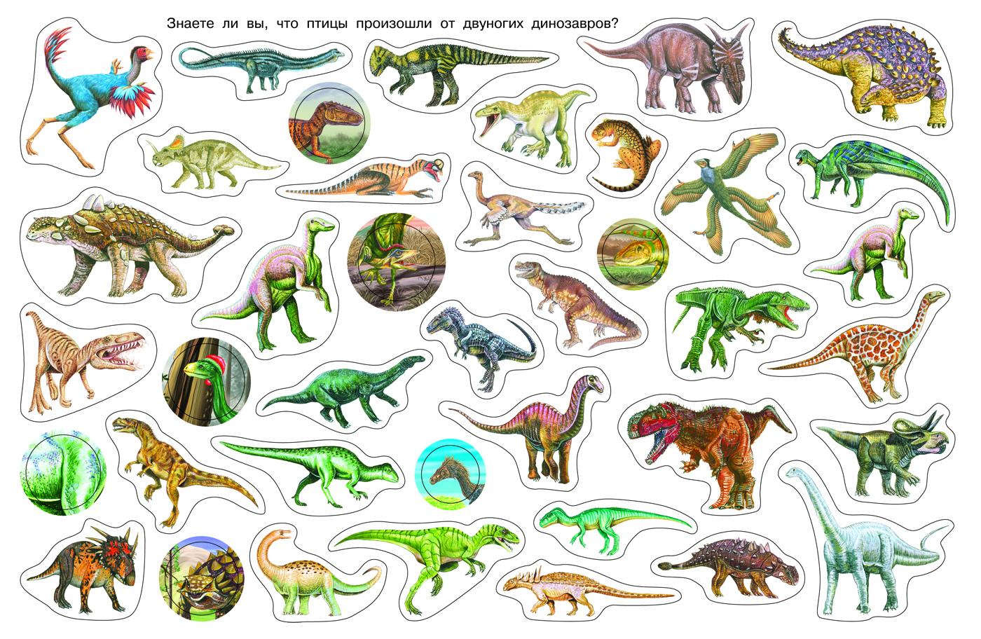 списки динозавров с картинками трех самых простых