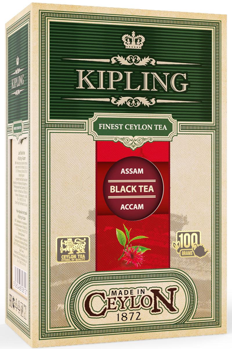 Kipling Assam Black Loose Tea черный листовой чай, 100 г70302Крепкий насыщенный чай темно-янтарного цвета с терпким бархатистым вкусом. Подарит Вам удовольствие от общения с друзьями и коллегами.Всё о чае: сорта, факты, советы по выбору и употреблению. Статья OZON Гид