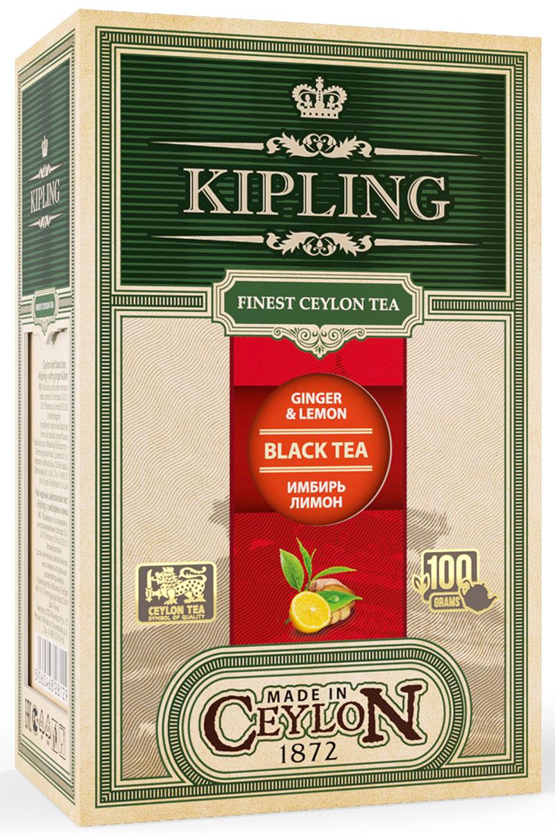 Kipling Black Lose Tea With Ginger and Lemon черный листовой чай с имбирем и лимоном, 100 г