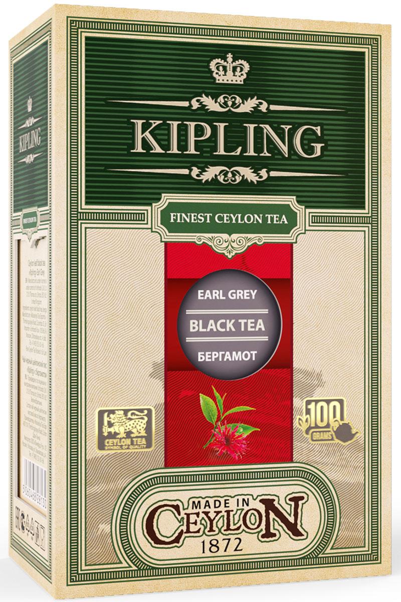 Kipling Black Loose Tea Earl Grey черный листовой чай с бергамотом, 100 г beta tea super tea черный листовой чай с бергамотом 100 г