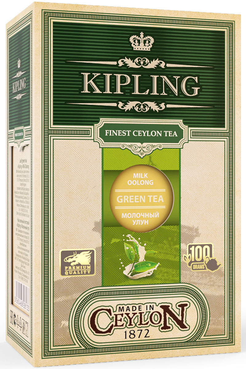 Kipling Green Loose Tea Milky Oolong зеленый листовой чай, 100 г chinese oolong tea 9gx5cps anxi tieguanyin loose tea tikuanyin oolong green tie guan yin tea 1752 organic slimming tea