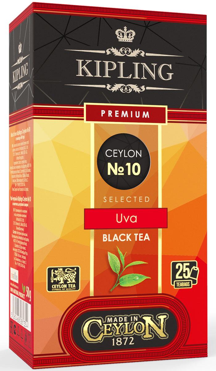 Kipling Premium Uva №10 черный чай в пакетиках, 25 шт71102Ceylon №10 - моносортовой черный чай, собранный на плантациях региона Ува на высоте 1500 метров над уровнем моря. Отличается изысканным ароматом, тонким вкусом с богатым и продолжительным фруктовым послевкусием.Всё о чае: сорта, факты, советы по выбору и употреблению. Статья OZON Гид