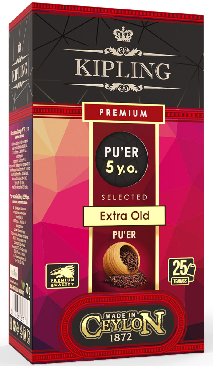 Kipling Premium PU-ER 5 years черный чай в пакетиках, 25 шт 2 boxes of tien super calcium produced in nov 2017