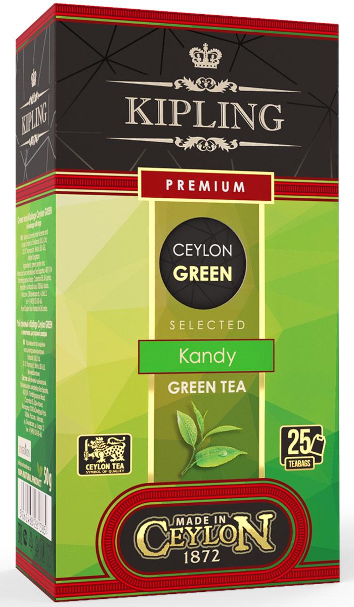 Kipling Premium зеленый чай в пакетиках, 25 шт kipling green tea with jasmine зеленый чай в пакетиках 25 шт