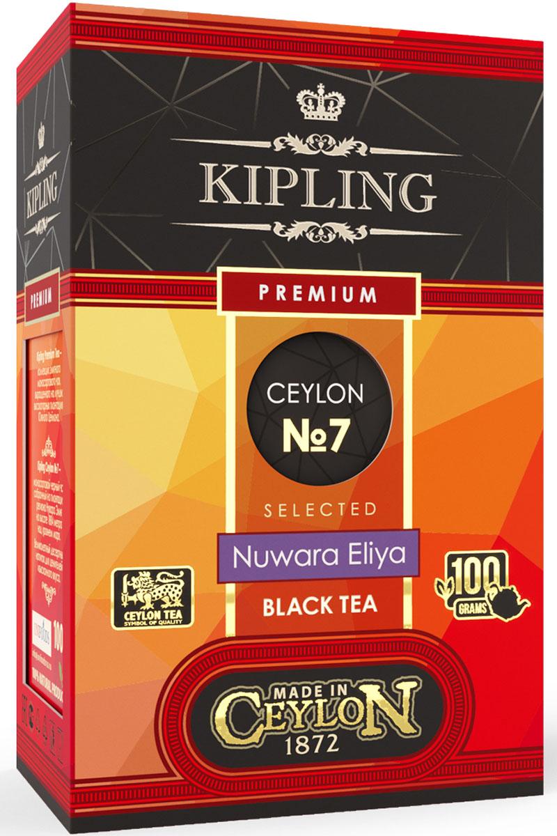 Kipling Premium Nuwara Eliya №7 черный листовой чай, 100 г71301Ceylon №7 - моносортовой черный чай, собранный на плантациях региона Нувара Элия на высоте 1884 метра над уровнем моря. Великолепный десертный напиток для ценителей изысканного вкуса.Всё о чае: сорта, факты, советы по выбору и употреблению. Статья OZON Гид