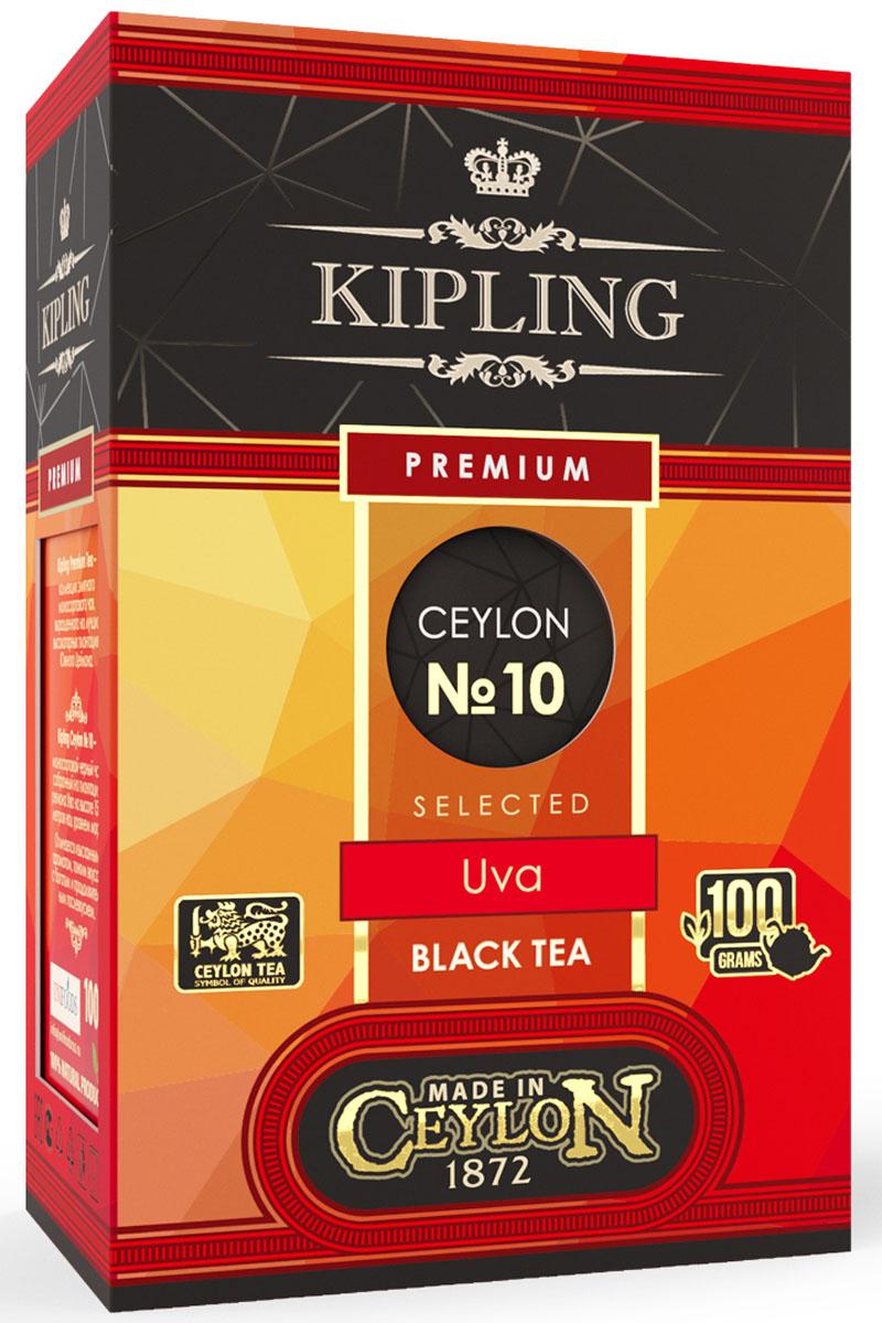 Kipling Premium Uva №10 черный листовой чай, 100 г71302Ceylon №10 - моносортовой черный чай, собранный на плантациях региона Ува на высоте 1500 метров над уровнем моря. Отличается изысканным ароматом, тонким вкусом с богатым и продолжительным фруктовым послевкусием.