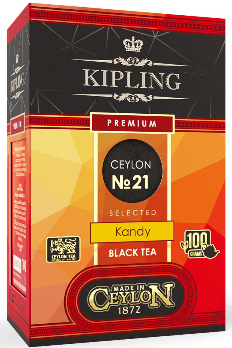 Kipling Premium Kandy №21 черный листовой чай, 100 г greenfield premium assam черный листовой чай 100 г