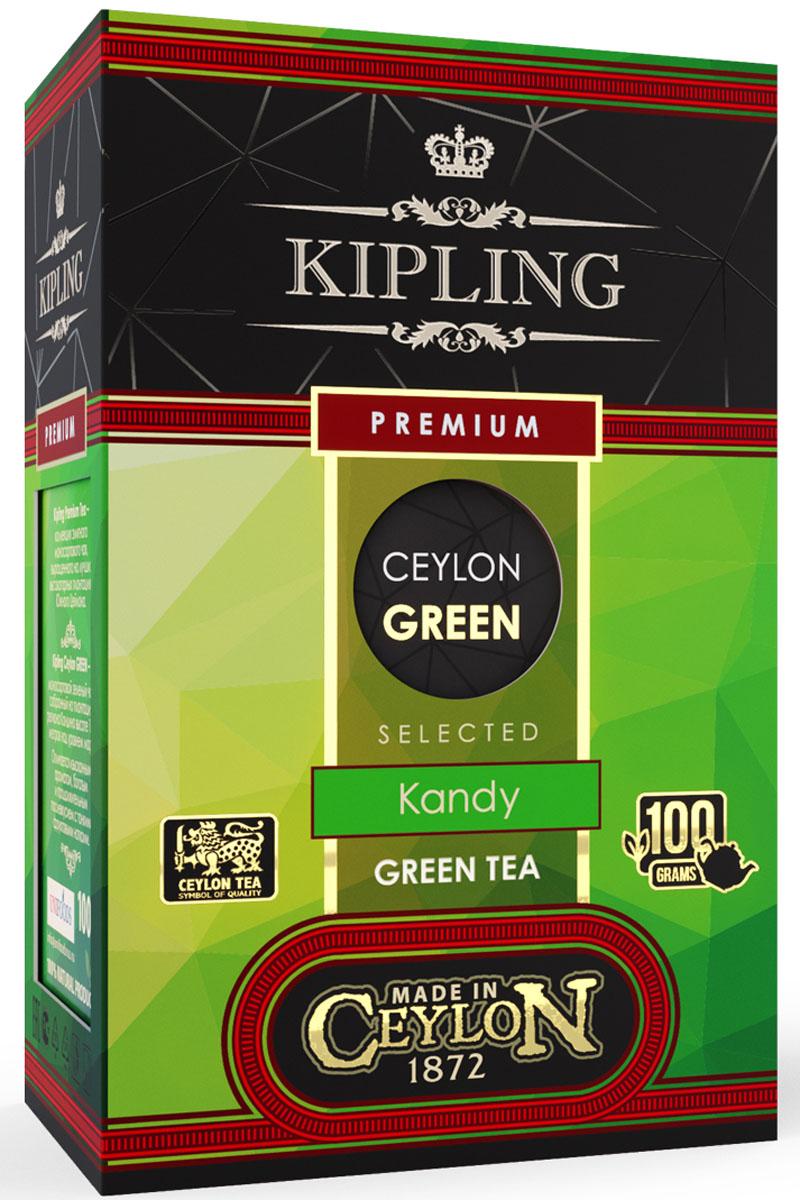Kipling Premium Green loose tea зеленый листовой чай, 100 г71401Ceylon Green - моносортовой зеленый чай, собранный на плантациях региона Канди на высоте 1200 метров над уровнем моря. Отличается изысканным ароматом, богатым и продолжительным послевкусием с тонкими фруктовыми нотками.Всё о чае: сорта, факты, советы по выбору и употреблению. Статья OZON Гид
