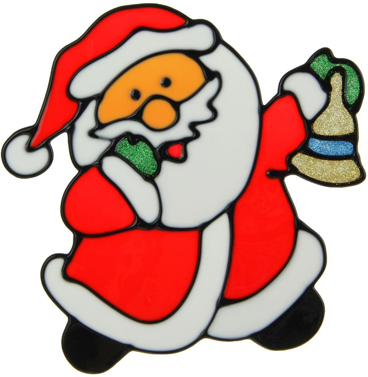 Украшение новогоднее оконное NoName Дед Мороз с колокольчиком, 13,5 х 14 см1399692Новогоднее оконное украшение NoName Дед Мороз с колокольчиком поможет украсить дом к предстоящим праздникам. Яркая наклейка крепится к гладкой поверхности стекла посредством статического эффекта. С помощью такого украшения вы сможете оживить интерьер по своему вкусу.Новогодние украшения всегда несут в себе волшебство и красоту праздника. Создайте в своем доме атмосферу тепла, веселья и радости, украшая его всей семьей.