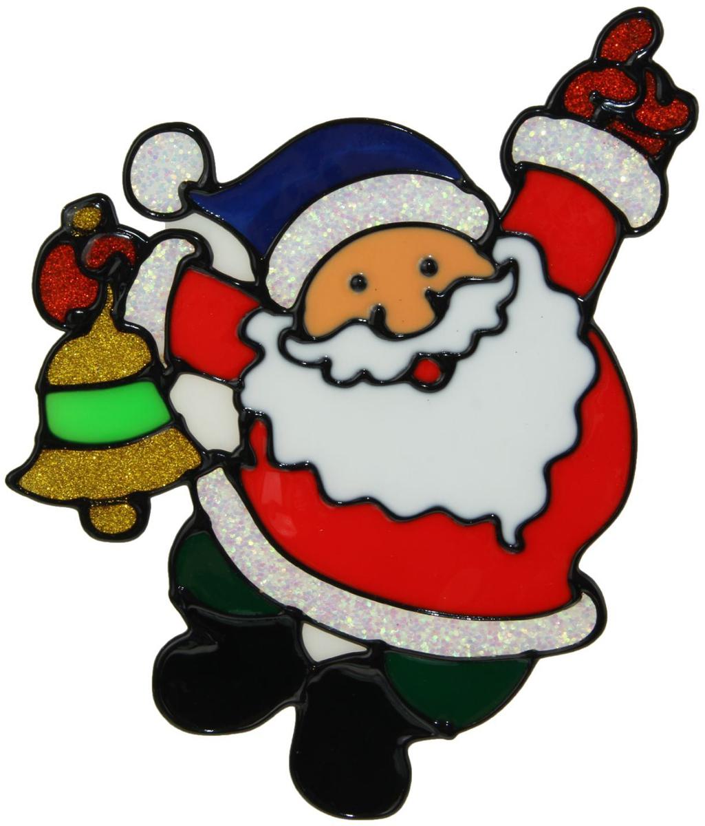 Украшение новогоднее оконное NoName Дед Мороз с колокольчиком и в синем колпаке, 14 х 19 см1399724Новогоднее оконное украшение NoName Дед Мороз с колокольчиком и в синем колпаке поможет украсить дом к предстоящим праздникам. Яркая наклейка крепится к гладкой поверхности стекла посредством статического эффекта. С помощью такого украшения вы сможете оживить интерьер по своему вкусу.Новогодние украшения всегда несут в себе волшебство и красоту праздника. Создайте в своем доме атмосферу тепла, веселья и радости, украшая его всей семьей.