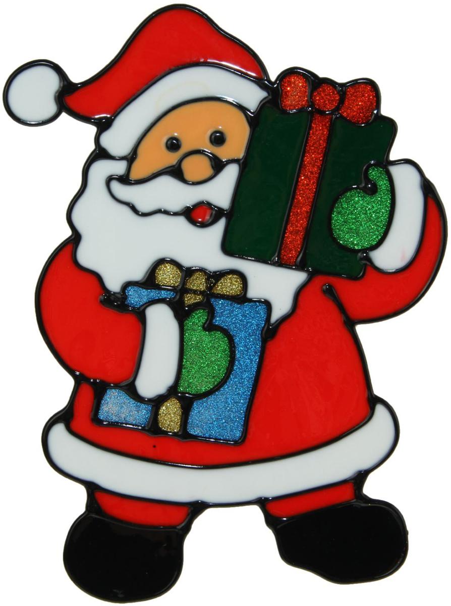 Украшение новогоднее оконное NoName Дед Мороз с двумя подарками, 13 х 19,5 см1399722Новогоднее оконное украшение NoName Дед Мороз с двумя подарками поможет украсить дом к предстоящим праздникам. Яркая наклейка крепится к гладкой поверхности стекла посредством статического эффекта. С помощью такого украшения вы сможете оживить интерьер по своему вкусу.Новогодние украшения всегда несут в себе волшебство и красоту праздника. Создайте в своем доме атмосферу тепла, веселья и радости, украшая его всей семьей.