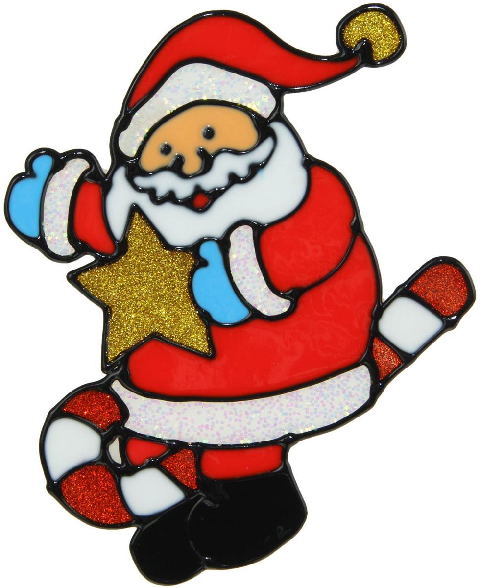 Наклейка на стекло Дед Мороз на леденце со звездой1399707Зимой не только мороз украшает стекла узорами. Сделайте интерьер еще торжественней: преобразите его с помощью специальных наклеек! Декор из силикона не содержит клей и не оставляет следов. Пластичная фигурка сама прилипает к гладкой поверхности, а в конце зимних праздников ее легко снять и отложить до следующего года. Прикрепите на стекло или зеркало одно украшение или создайте целую композицию. Новогодние наклейки приблизят праздничное настроение!