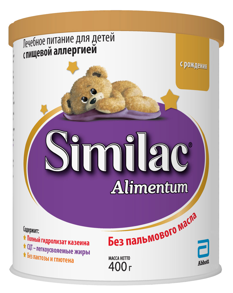 Similac Алиментум смесь с 0 месяцев, 400 г usb перезаряжаемый триммер для детей с полным набором принадлежностей