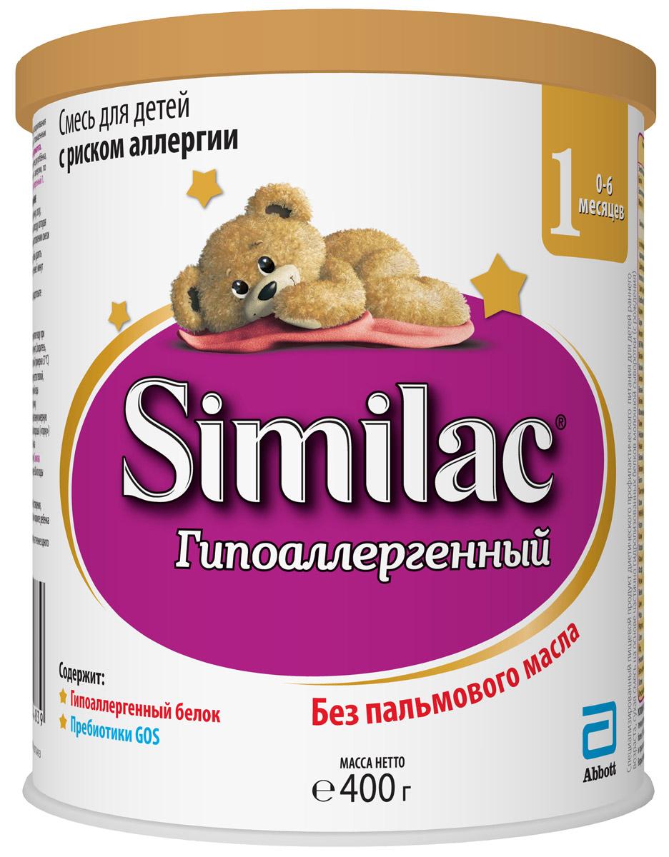 Similac Гипоаллергенный 1 смесь с 0 месяцев, 400 г similac смесь педиашур малоежка similac со вкусом банана 200 мл