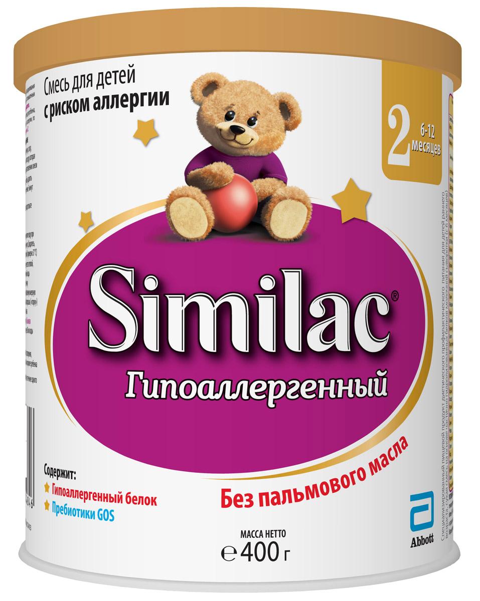 Similac Гипоаллергенный 2 смесь с 6 месяцев, 400 г similac смесь педиашур малоежка similac со вкусом банана 200 мл