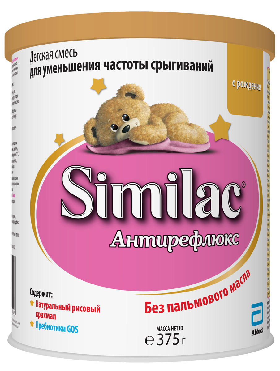 Similak Антирефлюкс смесь с 0 месяцев, 375 г20027591Специализированная детская сухая низколактозная антирефлюксная смесь для комфортного пищеварения детей со срыгиваниями. Предназначена для детей с рождения. Данная смесь не должна использоваться для вскармливания детей с галактоземией. Рисовый крахмал в качестве загустителяНачинает густеть только при попадании в желудокСмесь легко проходит через соскуХорошо переноситсяПолностью переваривается. Отсутствие пальмового маслаКлинически показано, что Симилак без пальмового масла уменьшает срыгиванияСмесь легко проходит через соскуСпособствует более высокому усвоению кальция, более высокой минерализации костной ткани. Низкий уровень лактозыСпособствует уменьшению срыгиванийСпособствует уменьшению газообразования, вздутия и беспокойства вследствие непереносимости лактозы. Содержит специальный комплекс для комфортного пищеваренияМеньше лактозыПребиотикиОтсутствие пальмового масла. Каким детям рекомендовать Similac АнтирефлюксДля ребенка со срыгиваниями на искусственном вскармливании в качестве основной смеси. При сочетании срыгиваний и симптомов лактозной недостаточности: жидкого стула и вздутия. Как симптоматическая коррекция* срыгиваний у ребенка, перенесшего гипоксию.