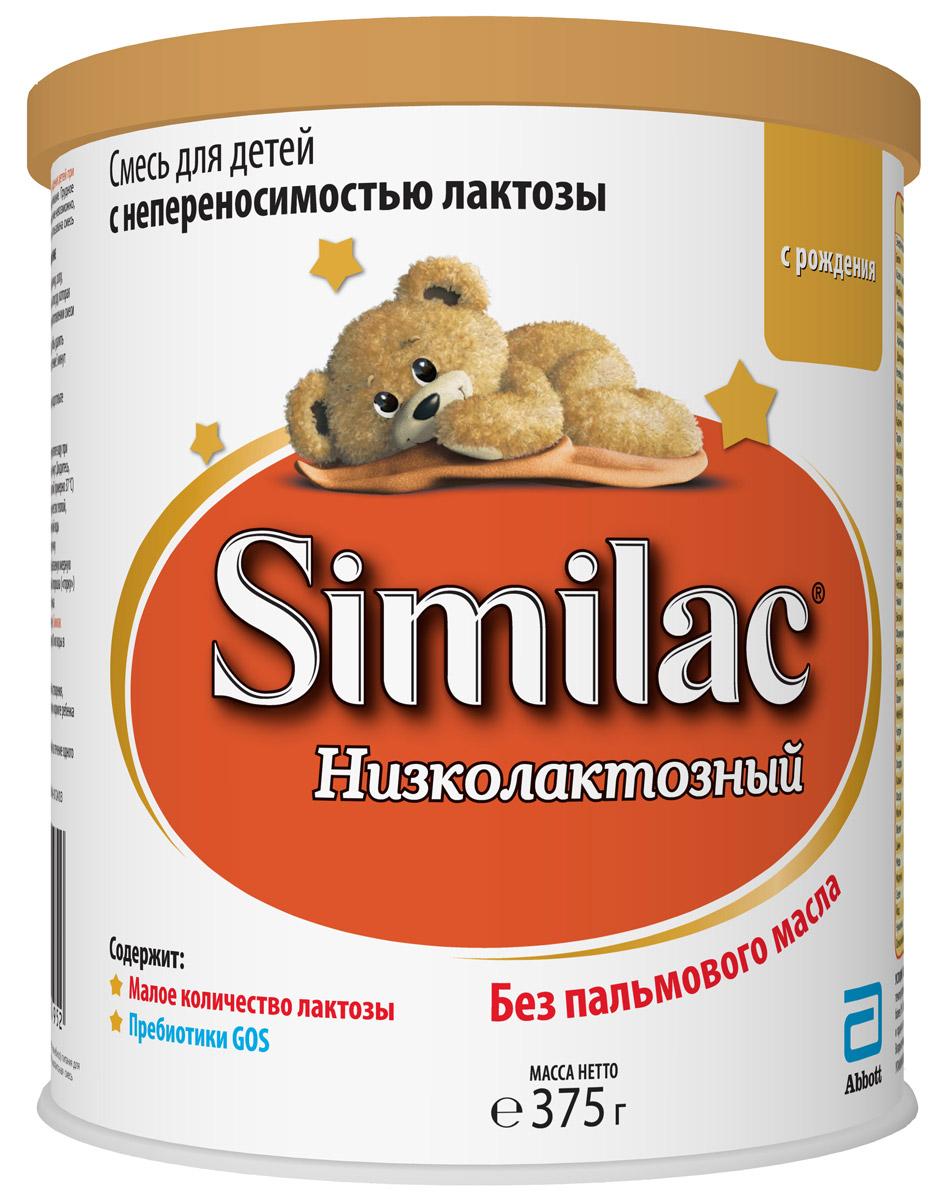 Similac низколактозный смесь с 0 месяцев, 375 г similac смесь педиашур малоежка similac со вкусом банана 200 мл