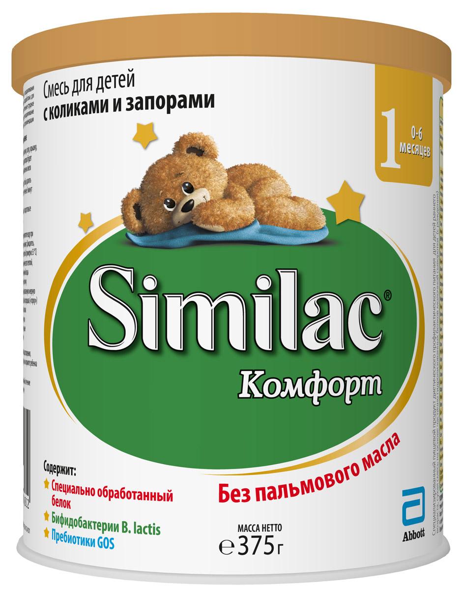 Similac Комфорт 1 смесь с 0 месяцев, 375 г similac смесь педиашур малоежка similac со вкусом банана 200 мл