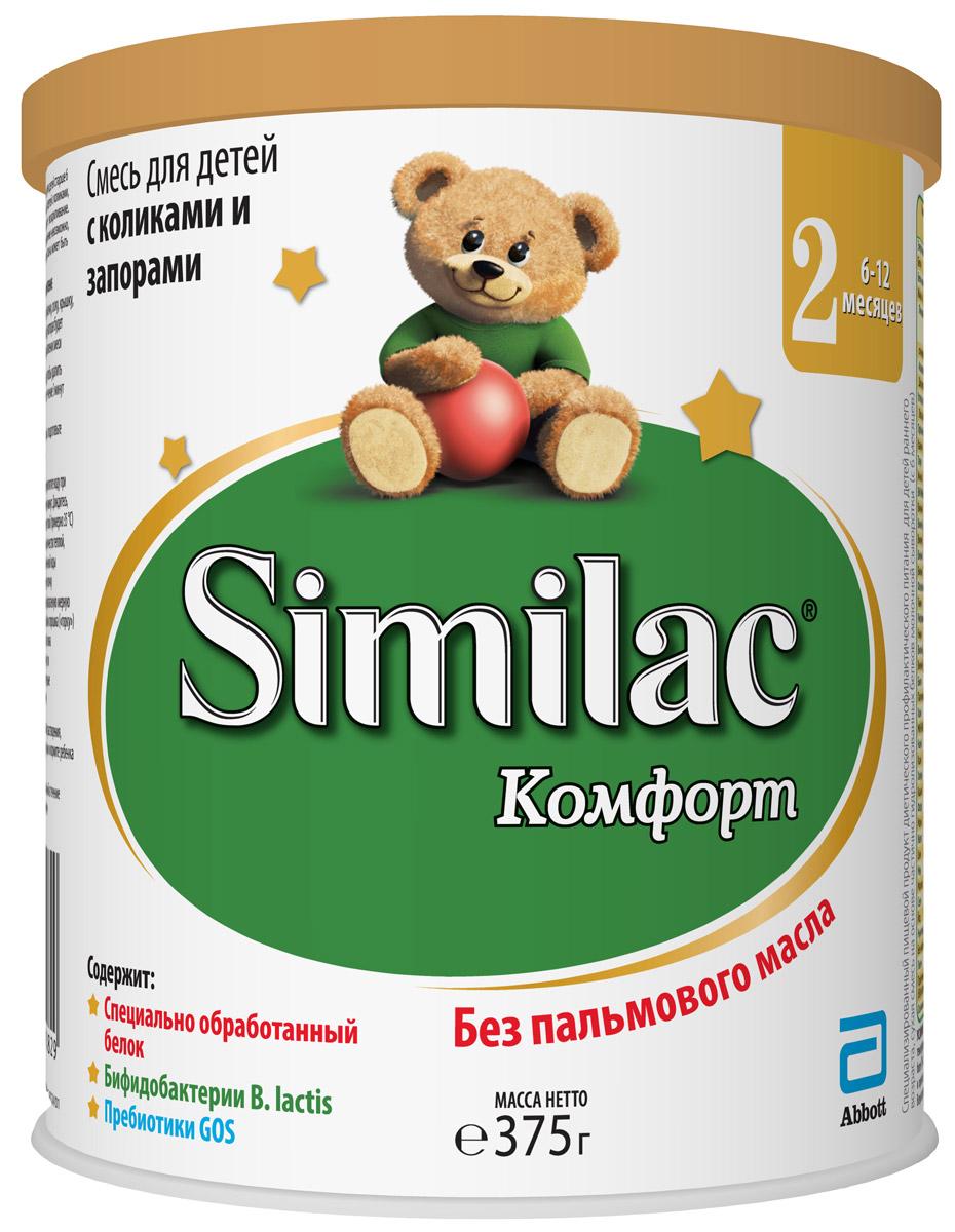 Similac Комфорт 2 смесь с 6 месяцев, 375 г similac смесь педиашур малоежка similac со вкусом банана 200 мл
