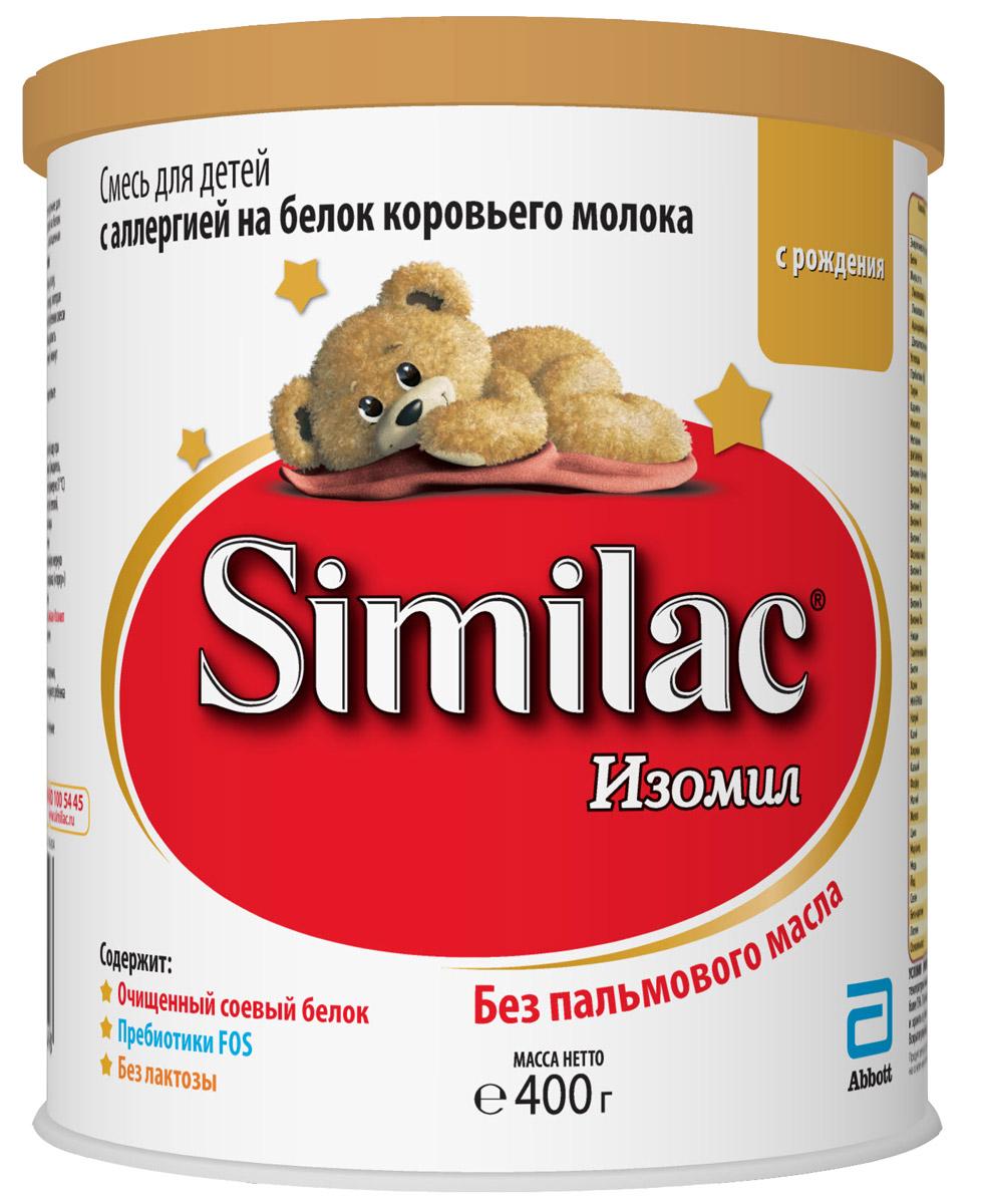Similak Изомил смесь на основе изолята белков сои с 0 месяцев, 400 г20027587Полноценная смесь на основе очищенных белков сои для лечебного и профилактического питания детей с непереносимостью белков коровьего молока и галактоземией, предназначена для питания детей с первых дней жизни. Специальный комплекс для комфортного пищеваренияОтсутствие пальмового маслаСпособствует комфортному пищеварениюСпособствует формированию мягкого стулаСпособствует более высокому всасываниюи усвоению кальция, более высокой минерализациикостной тканиСодержит пребиотикиДля комфортного пищеваренияПоддержание здоровой микрофлоры кишечникаСодержит лютеинДля головного мозга и зренияКаким детям рекомендовать Similac Изомил?Ребенок с аллергией к белку коровьего молока на полном искусственном вскармливании или для докорма.Ребенок с аллергией к белку коровьего молока, отказывающийся от гидролизатов из-за горького вкуса.Ребенок с аллергией к белку коровьего молока в семье, где по материальным соображениям не могут приобрести гидролизаты.Ребенок на искусственном вскармливании в семье, придерживающейся строгих вегетарианских взглядов.