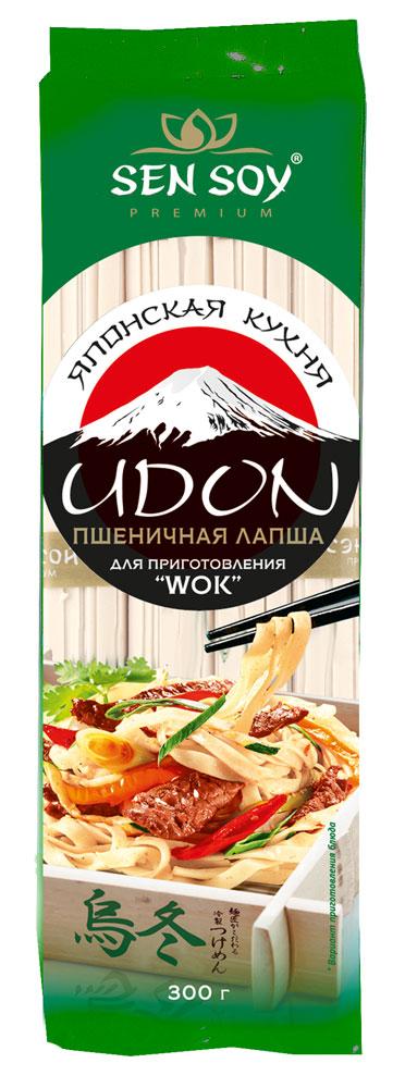 Sen Soy Premium Лапша пшеничная Udon, 300 г4607041132705Лапша Udon - один из основных компонентов японской кухни, столь популярной сегодня во всем мире. Японская лапша готовится из особенно качественной муки с соблюдением древних традиций, поэтому она весьма питательна и полезна для здоровья.Крупная, толстая и плоская лапша Udon очень вкусна в супе мисо, а также в поджаренном виде в качестве гарнира к сашими, подается как холодной, так и горячей. Японцы считают, что в холодном виде эта лапша освежает в жаркую погоду, а в холодное время лучше всего согреет и насытит горячая лапша.Уважаемые клиенты! Обращаем ваше внимание на то, что упаковка может иметь несколько видов дизайна. Поставка осуществляется в зависимости от наличия на складе.Лайфхаки по варке круп и пасты. Статья OZON Гид