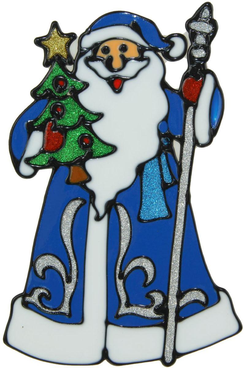 Наклейка на стекло Дед Мороз в синей шубе с елкой1399716Зимой не только мороз украшает стекла узорами. Сделайте интерьер еще торжественней: преобразите его с помощью специальных наклеек! Декор из силикона не содержит клей и не оставляет следов. Пластичная фигурка сама прилипает к гладкой поверхности, а в конце зимних праздников ее легко снять и отложить до следующего года. Прикрепите на стекло или зеркало одно украшение или создайте целую композицию. Новогодние наклейки приблизят праздничное настроение!