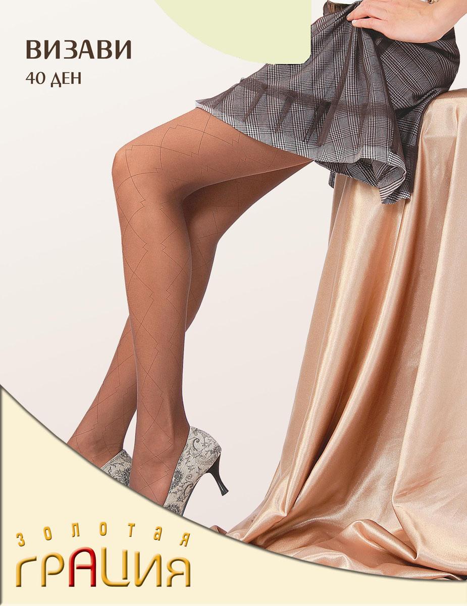 Колготки женские Золотая Грация Визави 40, цвет: жемчужный. Размер 4Визави 40_жемчужныйФантазийные колготкииз Микрофибры с заниженной линией талии и абстрактным рисунком по всей ножке. Состав: 88%па, 10%ла, 2%хл