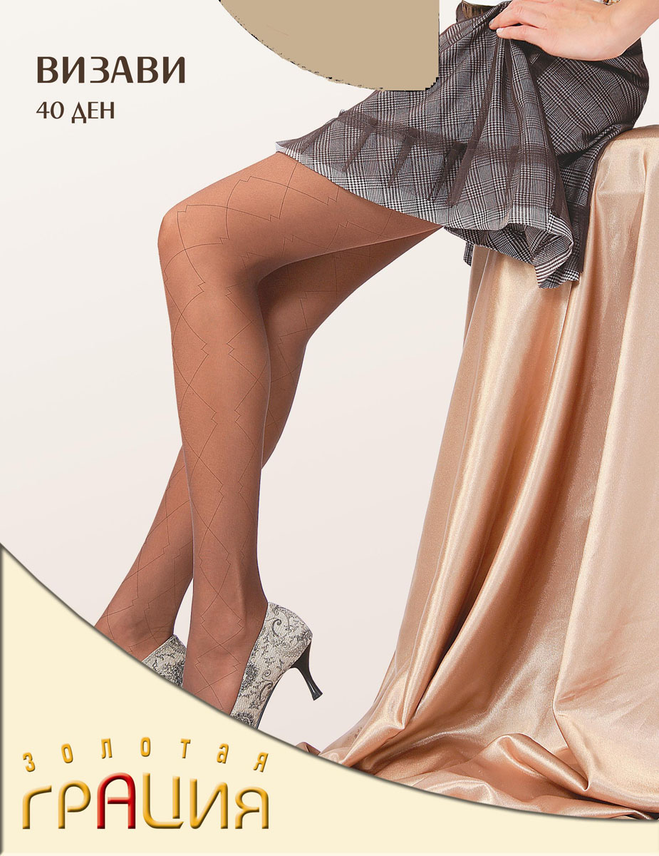 Колготки женские Золотая Грация Визави 40, цвет: экрю. Размер 3Визави 40_экрюФантазийные колготкииз Микрофибры с заниженной линией талии и абстрактным рисунком по всей ножке. Состав: 88%па, 10%ла, 2%хл