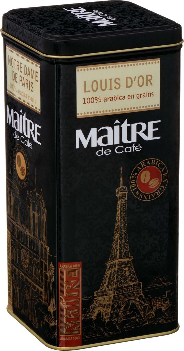 Maitre de cafe кофе в зернах, 240 гббб140Ароматный набор молотого и зернового кофе в жестяной премиальной банке отлично подойдет в качестве подарка любителям кофе. Кофейный набор:Кофе жареный в зернах 100% Арабика , Кофе жареный молотый 100%Арабика