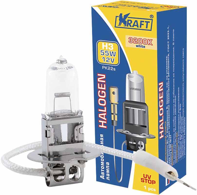 Лампа автомобильная галогенная Kraft Basic, цоколь H3(PK22s), 12V, 55WКТ 700006Автомобильные галогенные лампы серии Kraft Basic предназначены для применения в любых погодных условиях, обеспечивая комфорт и безопасность вождения, а специальное стекло колбы ламп, поглощающее большую часть ультрафиолетовых лучей, обеспечивает полную безвредность для пластиковых частей фар. Лампы соответствуют всем предъявляемым требованиям технического регламента, правила №37 ЕЭК