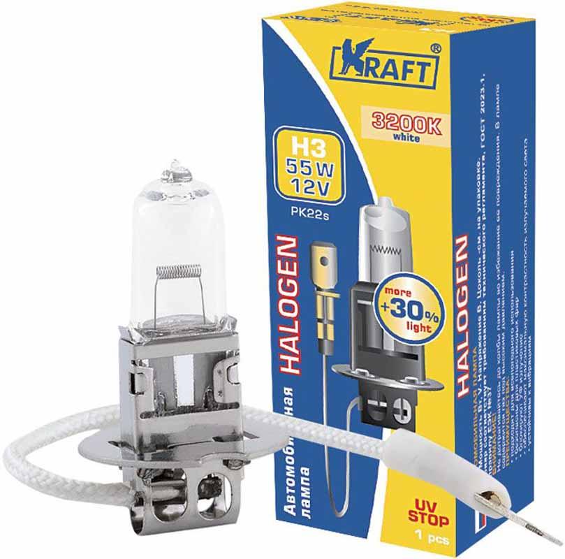 Лампа автомобильная галогенная Kraft Basic, H3 +30%, 12V, 55W (PK22s)КТ 700070До +30% больше света благодаря усовершенствованной нити накала. Хорошее соотношение яркости свечения и срока службы