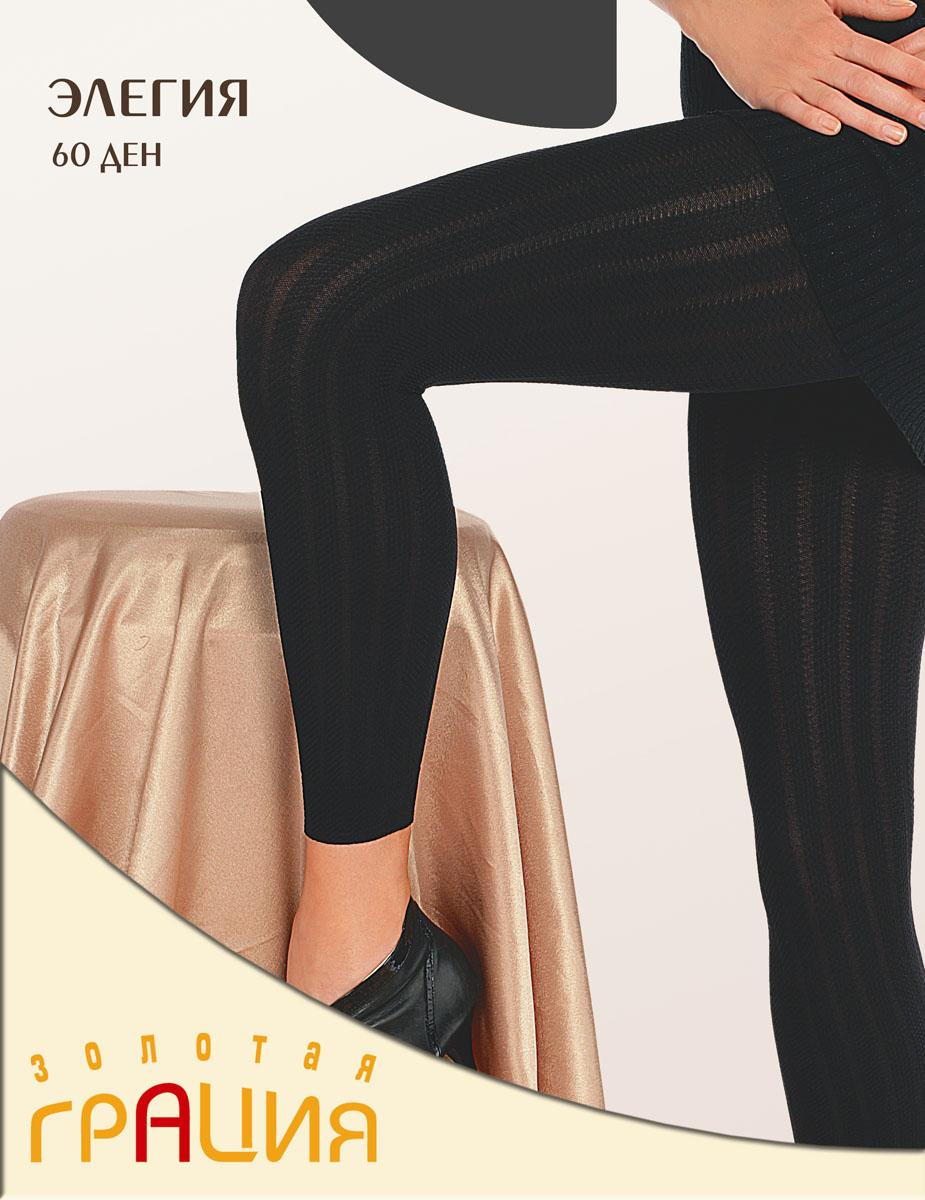 Леггинсы женские Золотая Грация Элегия 60, цвет: мокко. Размер 3Элегия 60_экрюПлотные фантазийные леггинсы из микрофибры с красивым рельефным рисунком. Мягкие, с эффектом велюра.