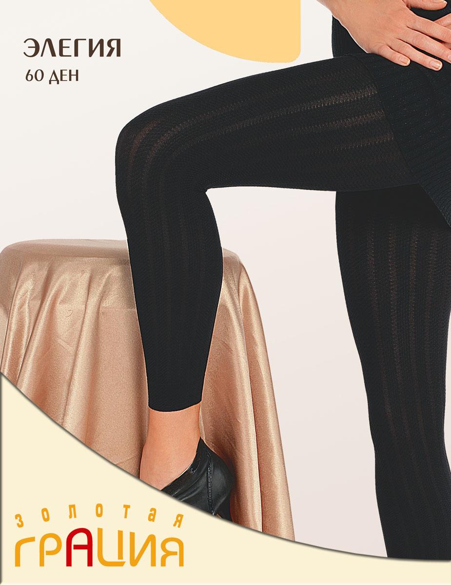Леггинсы женские Золотая Грация Элегия 60, цвет: экрю. Размер 4Элегия 60_экрюПлотные фантазийные леггинсы из микрофибры с красивым рельефным рисунком. Мягкие, с эффектом велюра.