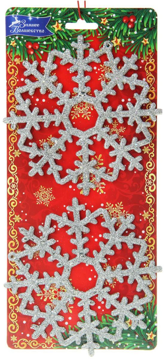 Набор новогодних подвесных украшений Снежинки-иголочки, 2 шт1399802Невозможно представить нашу жизнь без праздников! Мы всегда ждем их и предвкушаем, обдумываем, как проведем памятный день, тщательно выбираем подарки и аксессуары, ведь именно они создают и поддерживают торжественный настрой. Новогодние аксессуары — это отличный выбор, который привнесет атмосферу праздника в ваш дом!