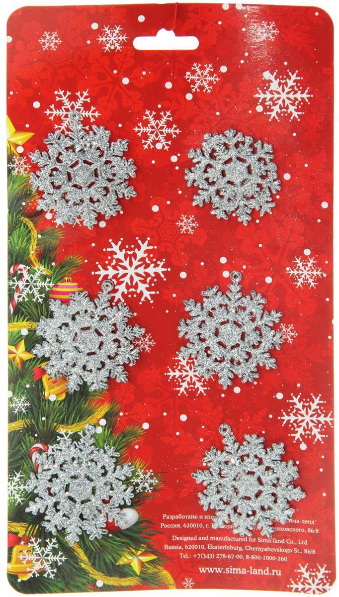 Набор новогодних подвесных украшений Снежинки, цвет: серебристый, 6 шт1399804Набор новогодних подвесных украшений отлично подойдет для декорации вашего дома и новогодней ели. Украшение можно повесить в любом понравившемся вам месте. Но, конечно, удачнее всего оно будет смотреться на праздничной елке.Елочная игрушка - символ Нового года. Она несет в себе волшебство и красоту праздника. Создайте в своем доме атмосферу веселья и радости, украшая новогоднюю елку нарядными игрушками, которые будут из года в год накапливать теплоту воспоминаний.