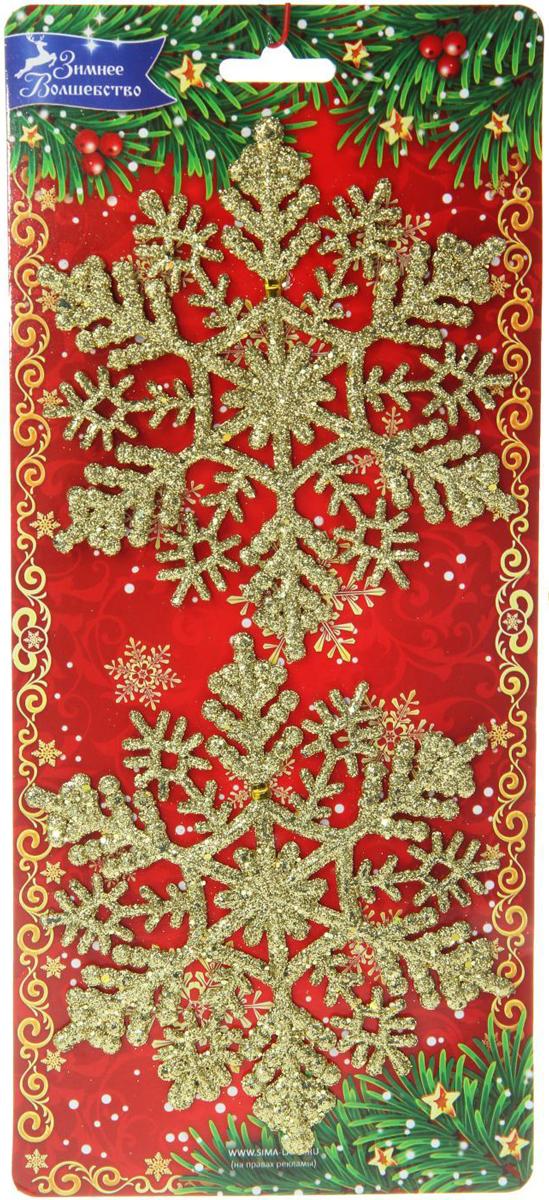 Набор новогодних подвесных украшений Золотые снежинки, 2 шт1399800Набор новогодних подвесных украшений отлично подойдет для декорации вашего дома и новогодней ели. Украшение можно повесить в любом понравившемся вам месте. Но, конечно, удачнее всего оно будет смотреться на праздничной елке.Елочная игрушка - символ Нового года. Она несет в себе волшебство и красоту праздника. Создайте в своем доме атмосферу веселья и радости, украшая новогоднюю елку нарядными игрушками, которые будут из года в год накапливать теплоту воспоминаний.