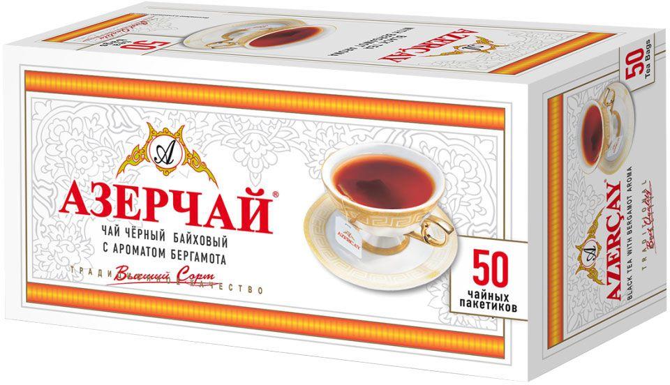 Азерчай чай черный с бергамотом в пакетиках, 50 шт4630006820249Чай черный с ароматом бергамота. Способ приготовления: положить в чашку по одному пакетику на человека. Залить кипятком и настаивать 2-3 минуты.Всё о чае: сорта, факты, советы по выбору и употреблению. Статья OZON Гид